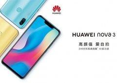 Imagem do Huawei Nova 3 mostra-nos smartphone idêntico ao P20 Lite
