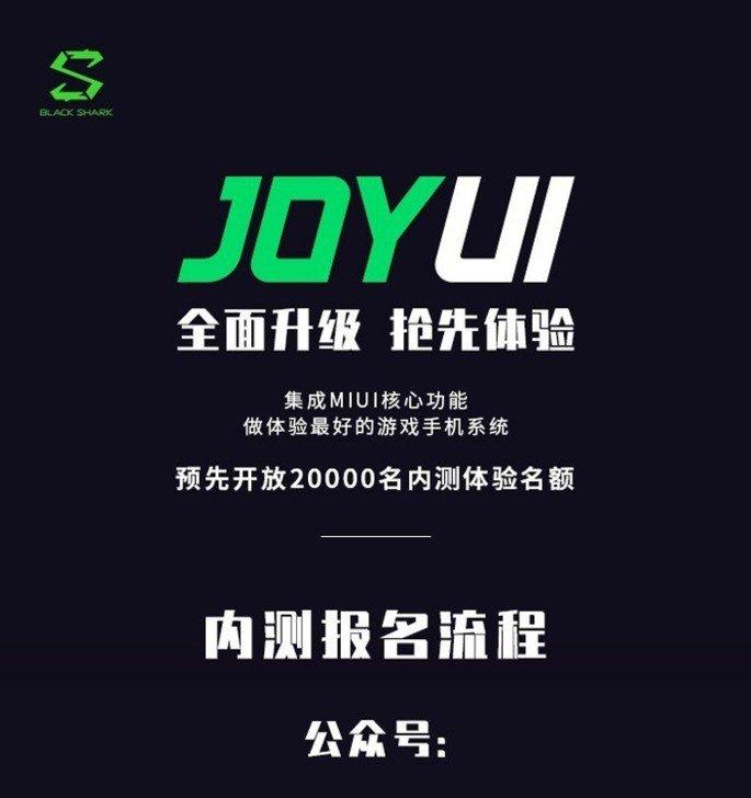 Black Shark Xiaomi JoyUI 11 Android 10