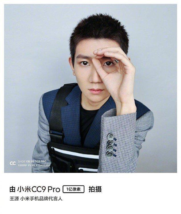 Fotografia original captada pelo Xiaomi CC9 Pro