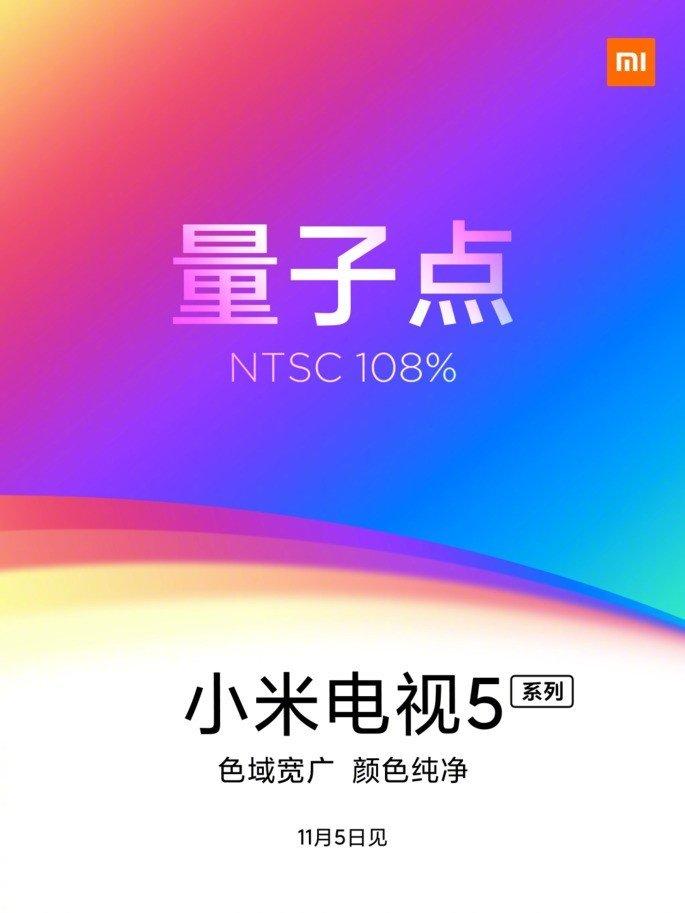 Xiaomi Mi TV 5 Smart TV