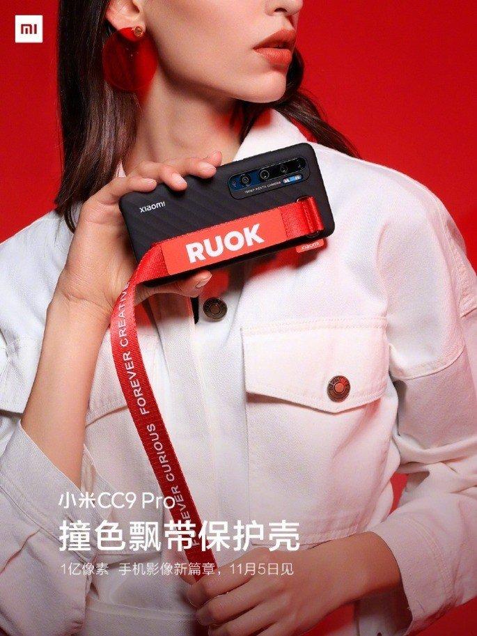 Xiaomi Mi Note 10 capa protetora