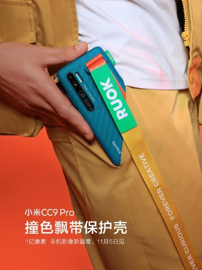 Xiaomi Mi Note 10 RUOK