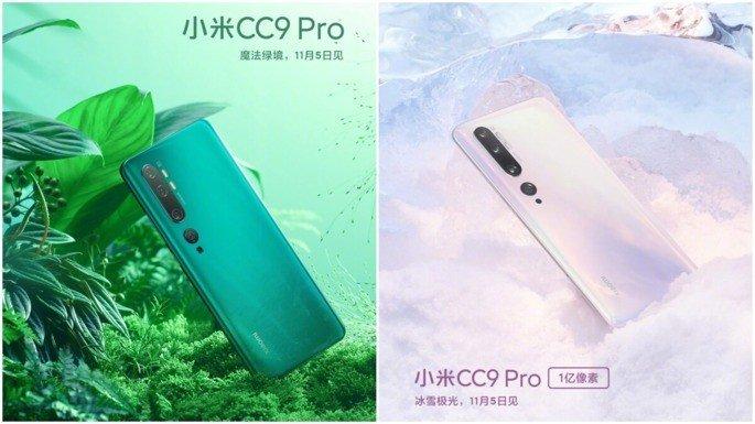 Xiaomi Mi CC9 Pro cores