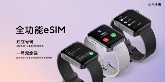 Xiaomi Mi Watch eSIM