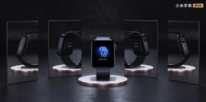 Xiaomi Mi Watch China
