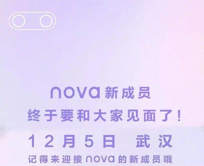 Huawei Nova 6 data