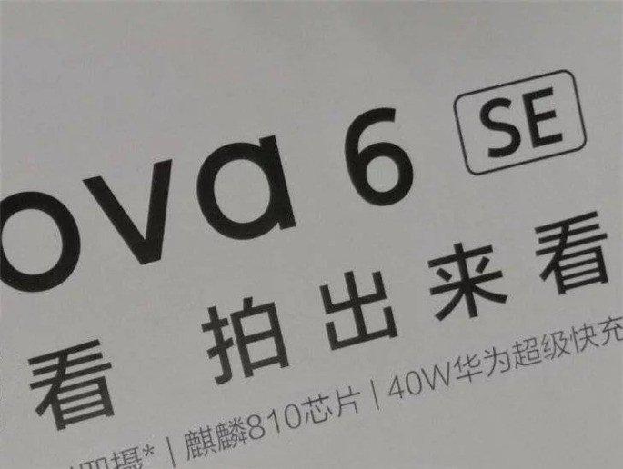 Huawei Nova 6 SE specs