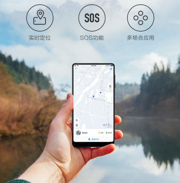 GPS walkie-talkie