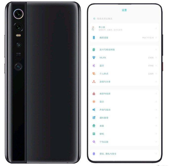 Xiaomi Mi 10 renders