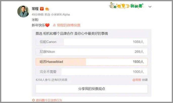 Xiaomi sondagem Weibo