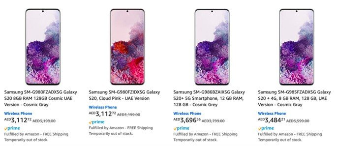 Samsung Galaxy S20 Amazon