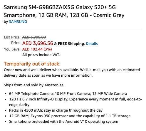 Samsung Glaxy S20+