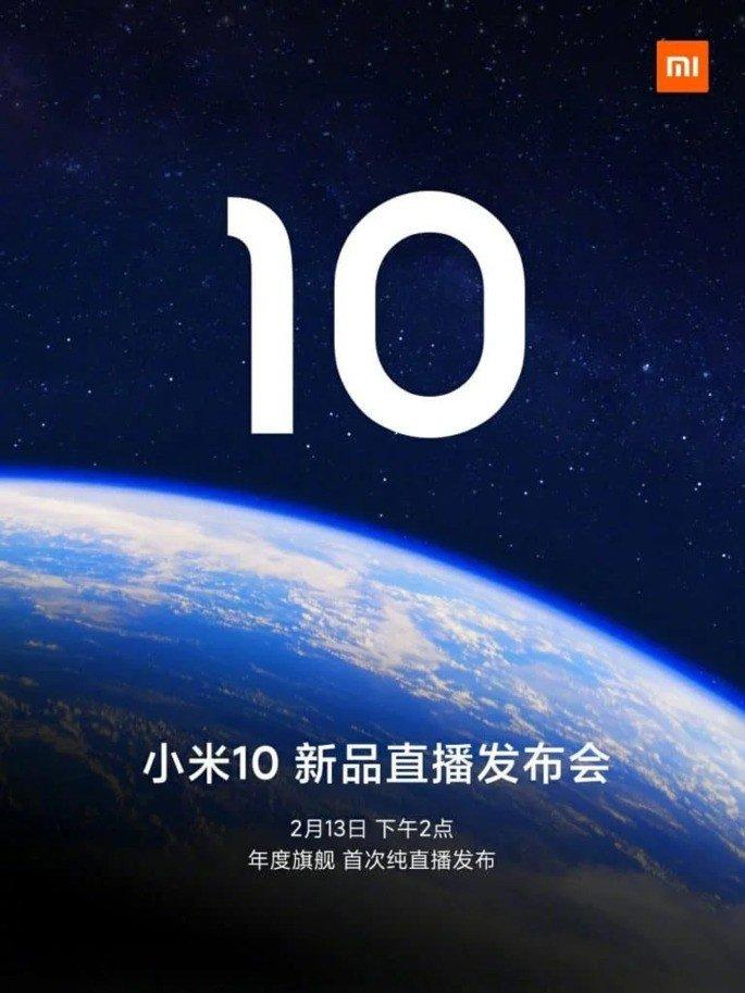 Xiaomi Mi 10 apresentação online