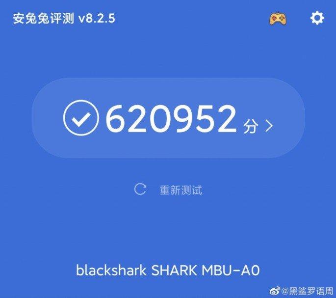 Xiaomi Black Shark 3 AnTuTu