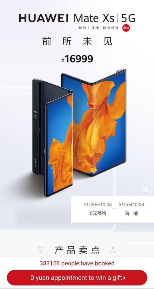 Huawei Mate Xs China