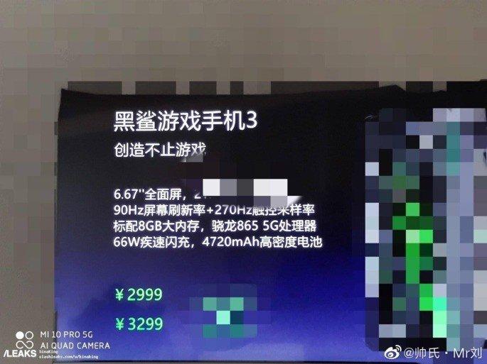 Xiaomi Black Shark 3 preços