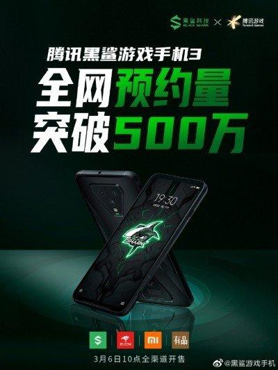Xiaomi Black Shark 3 Pro 5 milhões