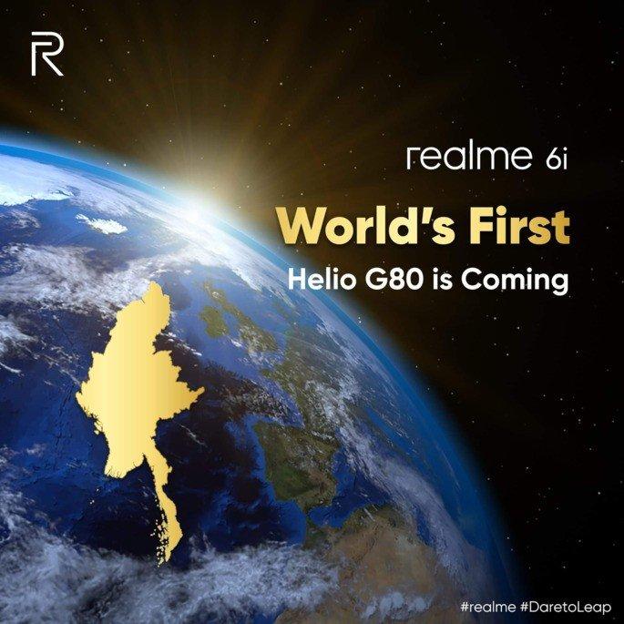 Realme 6i Helio G80
