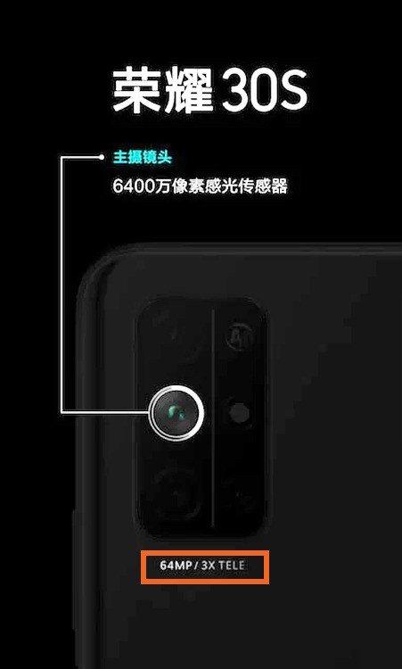 Huawei Honor 30S 64MP