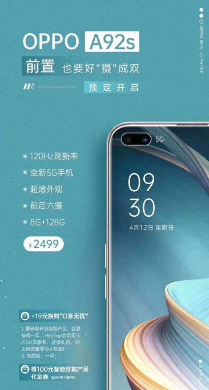 OPPO A92s Xiaomi Mi 10 Lite