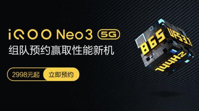 Vivo iQOO Neo 3