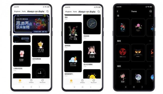 Xiaomi MIUI 11 always-on-display