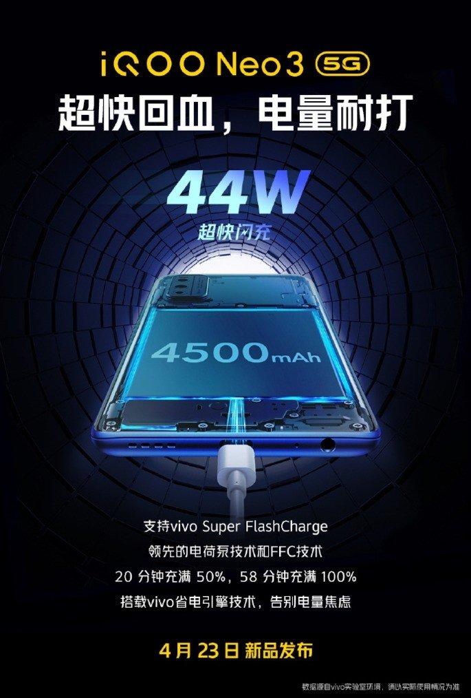 iQOO Neo 3 5G carregamento rápido
