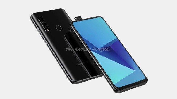 Samsung Galaxy M pop-up