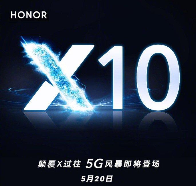 Huawei Honor X10 5G