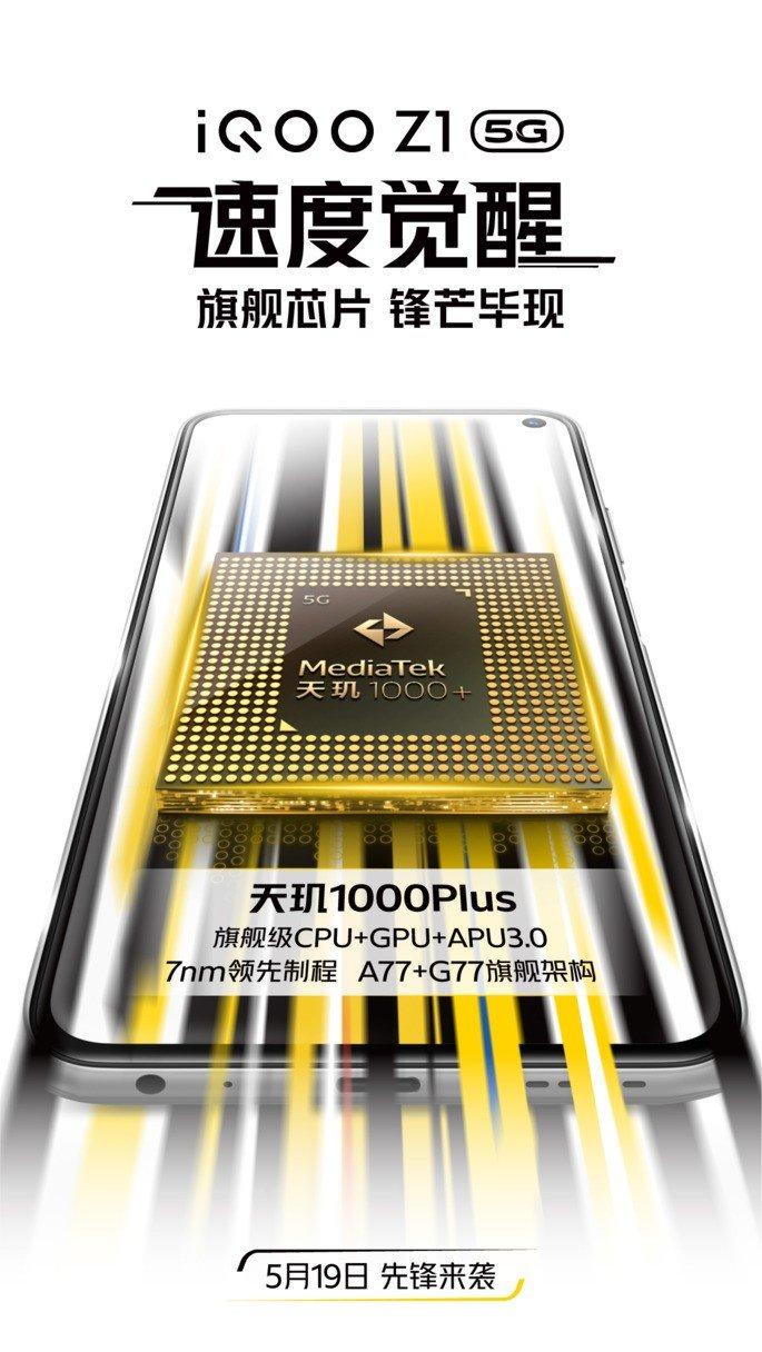 iQOO Z1 processador