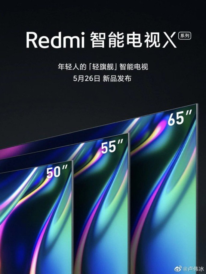 Xiaomi Redmi TV Smart TV