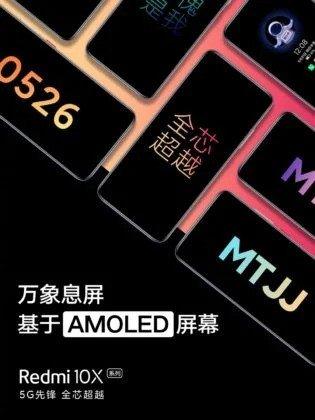 Xiaomi Redmi X10 MIUI 12