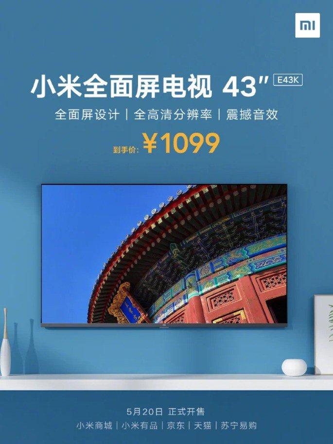 Xiaomi Smart TV 43 polegadas