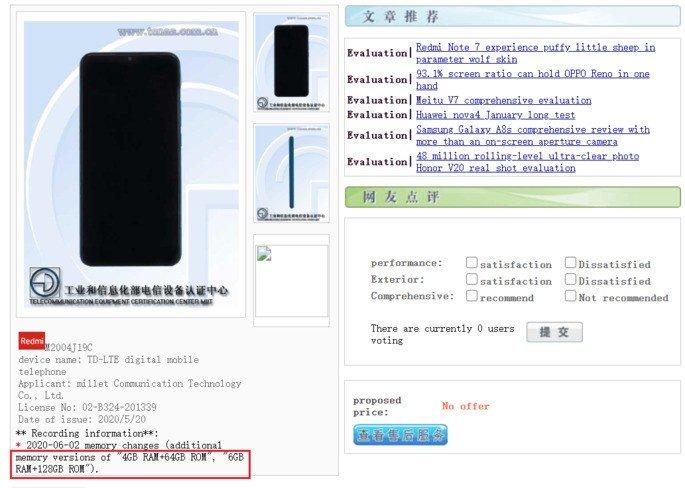 Xiaomi Redmi 9 6GB de RAM TENAA