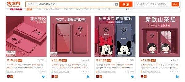 Xiaomi Mi CC10 design