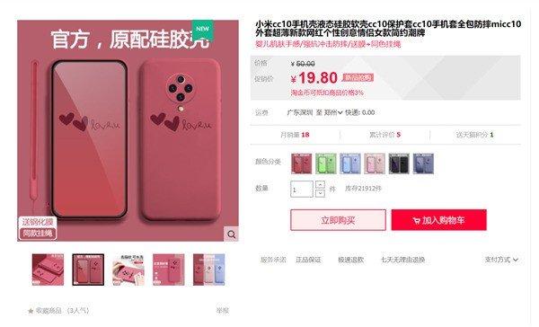 Xiaomi Mi CC10 capa protetora