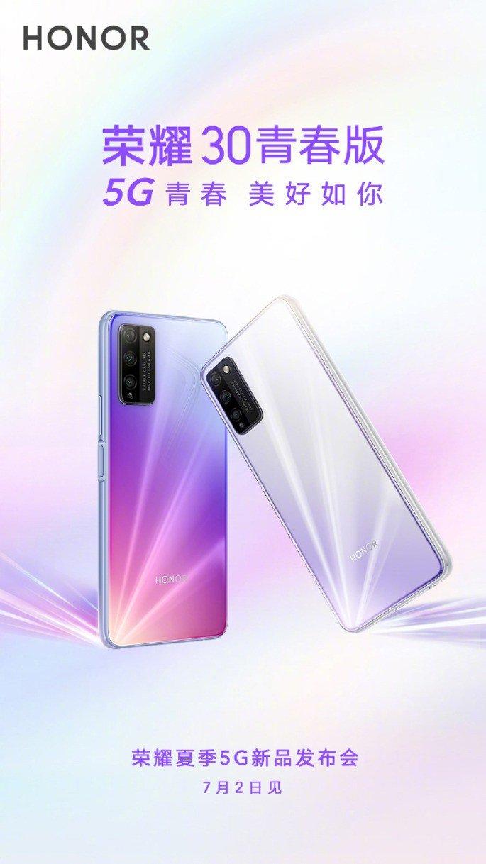 Huawei Honor 30 Lite 5G