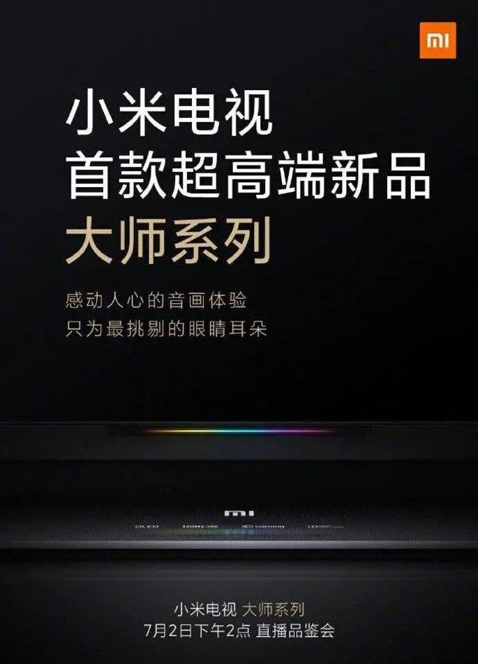 Xiaomi TV Master Series Smart tV