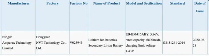 Bateria Samsung Galaxy M41