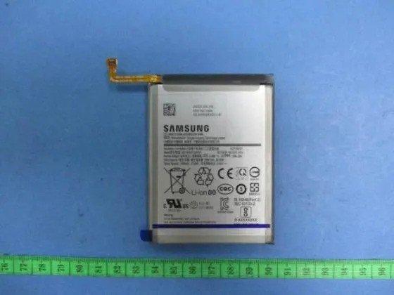 Bateria Galaxy M41