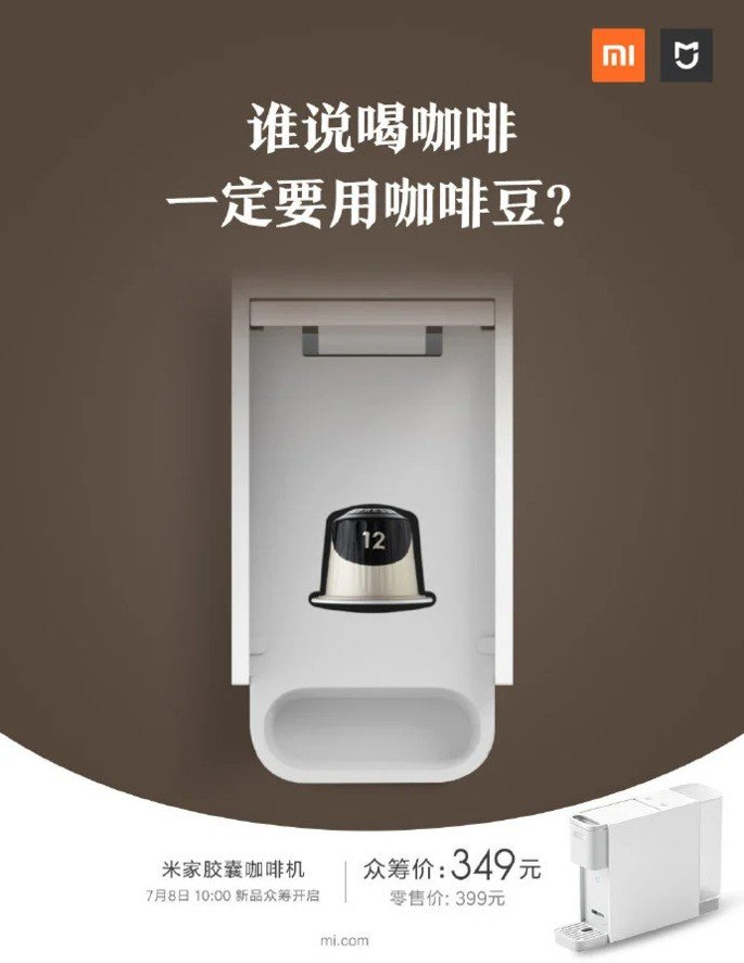 Xiaomi máquina de café de cápsula