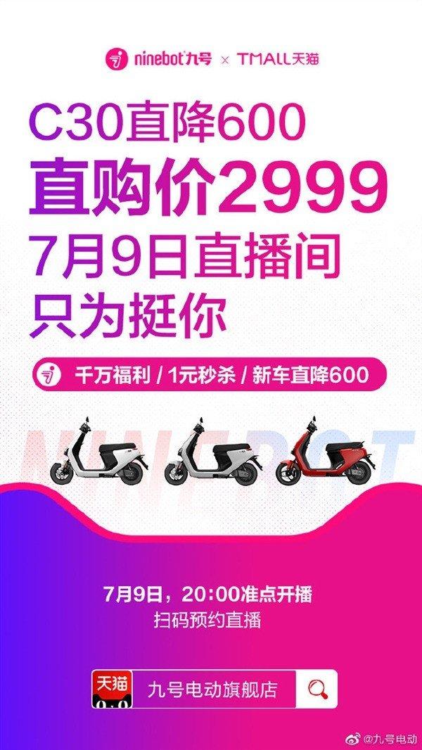 Xiaomi Ninebot C30 mota elétrica