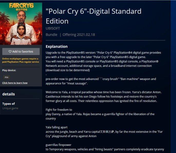 Far Cry 6 PlayStation