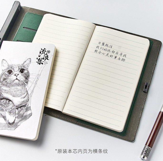 Xiaomi Lockbook Pro