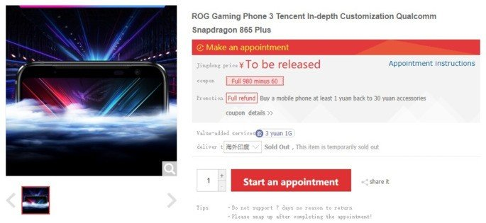 ASUS ROG Phone 3 reservations