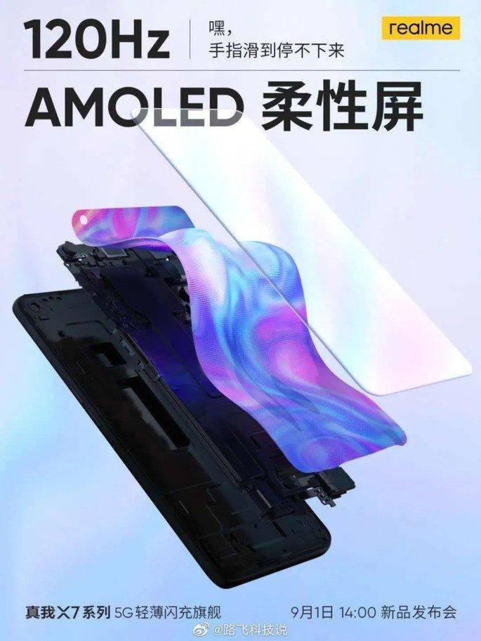 Realme X7 Pro AMOLED