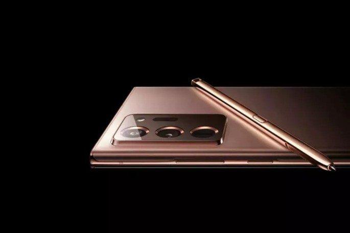 Samsung Galaxy Note 20 s pen