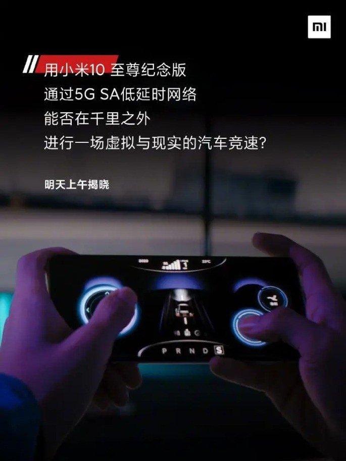 Xiaomi corrida de carros smartphone