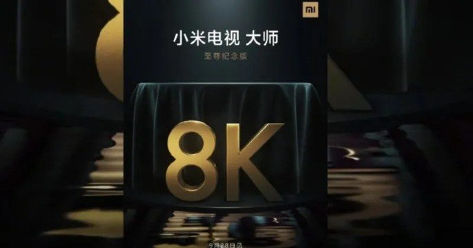 Xiaomi Mi TV Master Ultra Edition