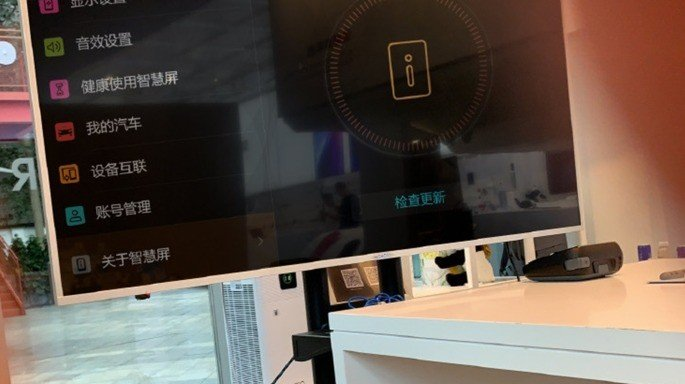 Honor Smart TV HongMeng OS